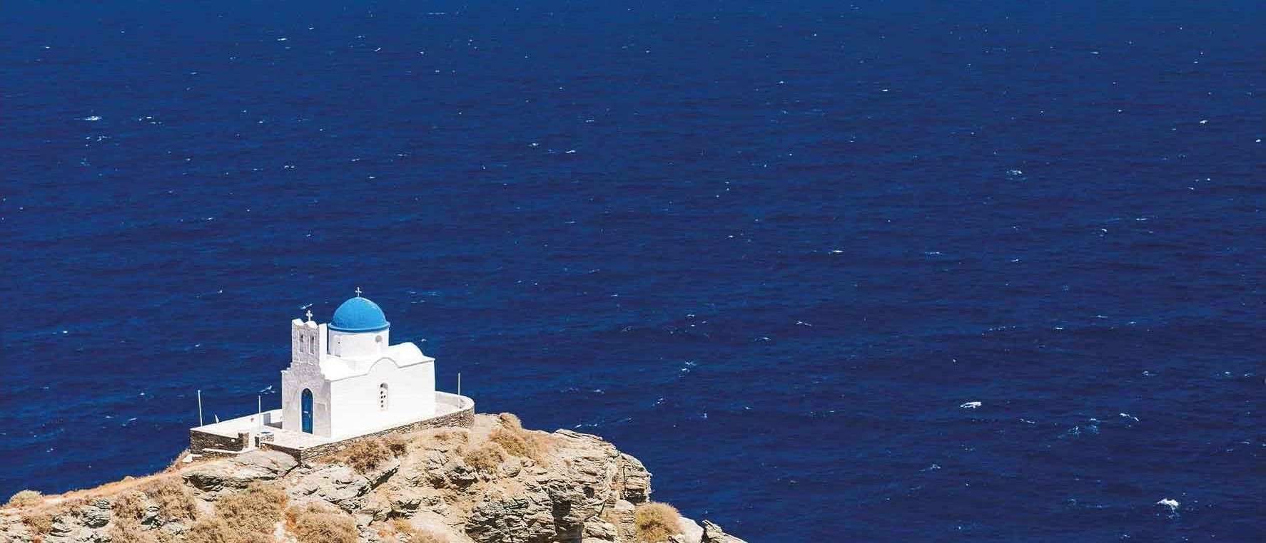 frontpage main image_sifnos